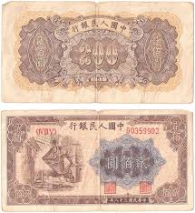 first money